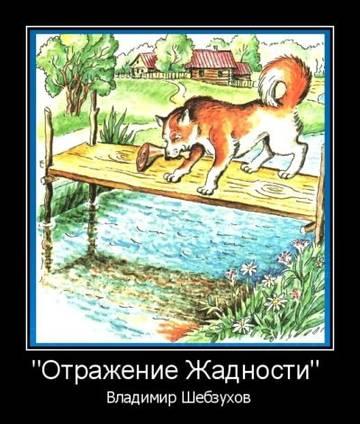 http://s9.uploads.ru/t/sSvJ6.jpg