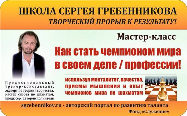 http://s9.uploads.ru/t/sVi3G.jpg