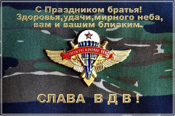 http://s9.uploads.ru/t/sZgVT.jpg