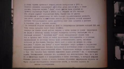 http://s9.uploads.ru/t/sfdw9.jpg
