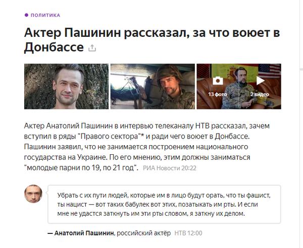 http://s9.uploads.ru/t/siPa9.png