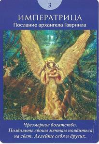http://s9.uploads.ru/t/sjcDg.jpg