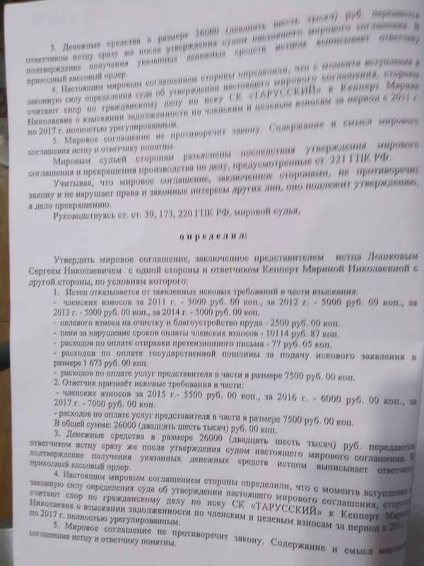 http://s9.uploads.ru/t/smnD3.jpg