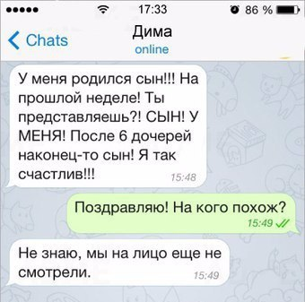 http://s9.uploads.ru/t/sn7Lg.jpg
