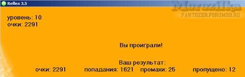 http://s9.uploads.ru/t/sqH5R.png