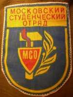 http://s9.uploads.ru/t/sr6eP.jpg