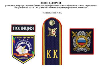 http://s9.uploads.ru/t/suBXh.jpg