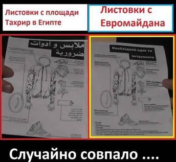 http://s9.uploads.ru/t/szmlF.jpg