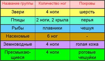 http://s9.uploads.ru/t/szplF.jpg