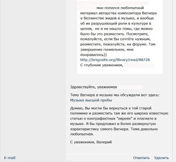 http://s9.uploads.ru/t/szwKO.jpg
