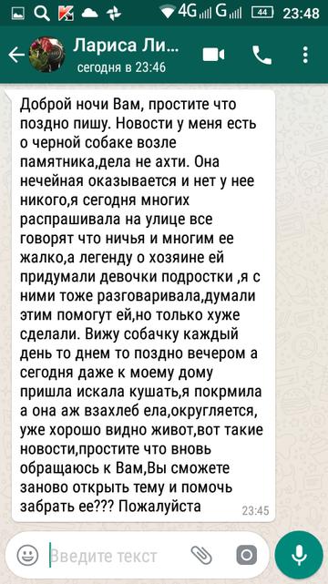 http://s9.uploads.ru/t/t0Cok.png