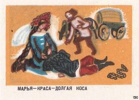 http://s9.uploads.ru/t/t8Mdg.jpg