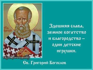 http://s9.uploads.ru/t/tBZPN.jpg