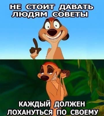 http://s9.uploads.ru/t/tEKqi.jpg