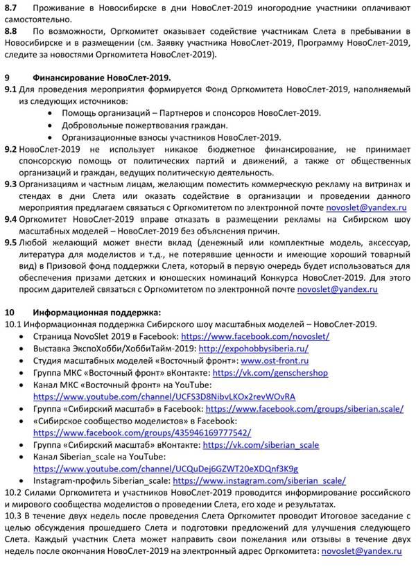 http://s9.uploads.ru/t/tLKRd.jpg