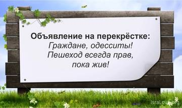 http://s9.uploads.ru/t/tNHTB.jpg
