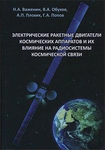 http://s9.uploads.ru/t/tOCc3.jpg