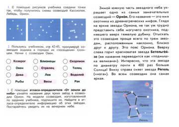 http://s9.uploads.ru/t/tQSWD.jpg