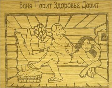http://s9.uploads.ru/t/tRXcV.jpg