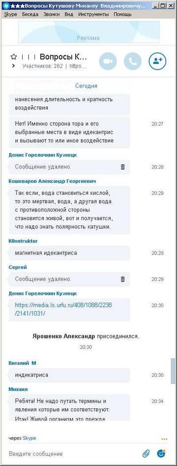 http://s9.uploads.ru/t/tT2MA.jpg