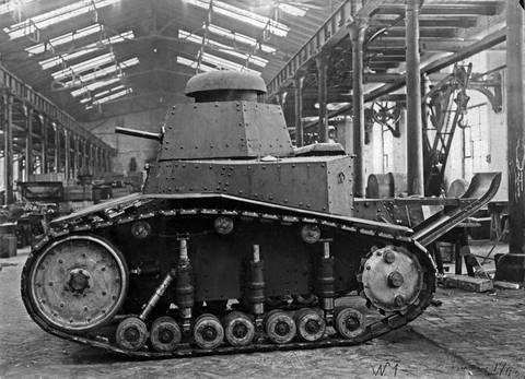 Т-16 - танк сопровождения (полковой). TUp5k