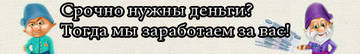 http://s9.uploads.ru/t/tW8Ge.jpg