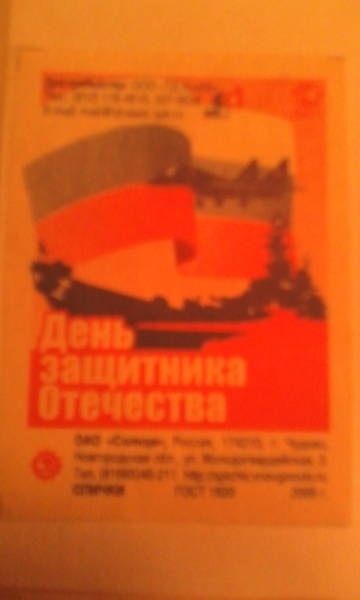 http://s9.uploads.ru/t/tamPC.jpg