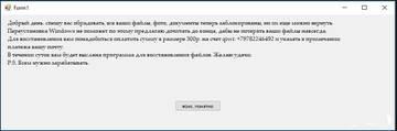 http://s9.uploads.ru/t/tbOH1.jpg