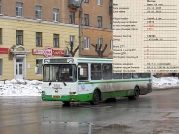 http://s9.uploads.ru/t/td6AI.jpg