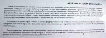 http://s9.uploads.ru/t/te51I.jpg