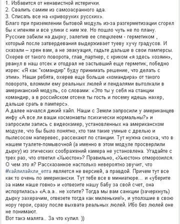 http://s9.uploads.ru/t/teqRZ.jpg