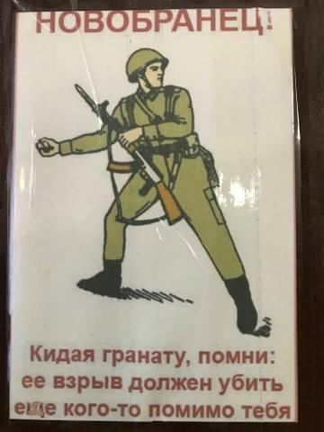 http://s9.uploads.ru/t/tfg8S.jpg