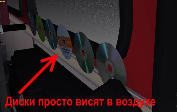 http://s9.uploads.ru/t/tjVs0.jpg