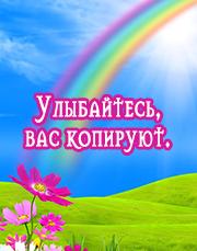 http://s9.uploads.ru/t/tkM2l.png