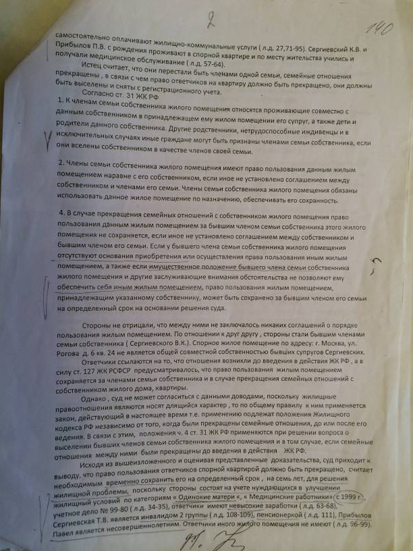 http://s9.uploads.ru/t/tnMCO.jpg