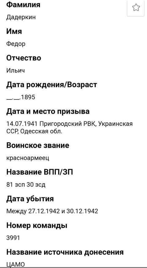 http://s9.uploads.ru/t/to8rs.jpg