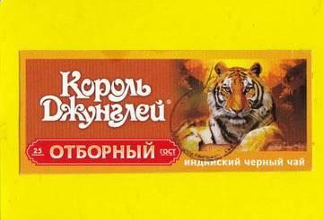http://s9.uploads.ru/t/tohIx.jpg