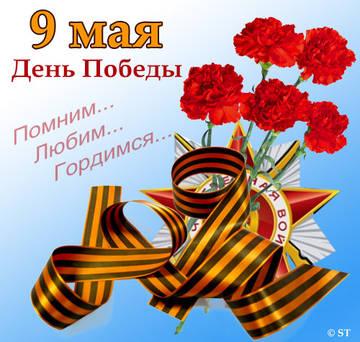 http://s9.uploads.ru/t/tp3uL.jpg