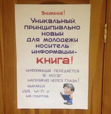 http://s9.uploads.ru/t/tq2dI.jpg