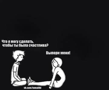 http://s9.uploads.ru/t/tsP0q.jpg