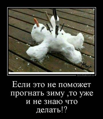 http://s9.uploads.ru/t/tsXw1.jpg
