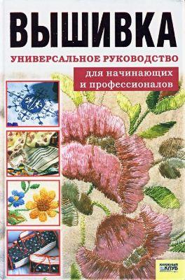 http://s9.uploads.ru/t/tsZWz.jpg