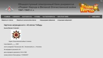 http://s9.uploads.ru/t/tx9sT.jpg