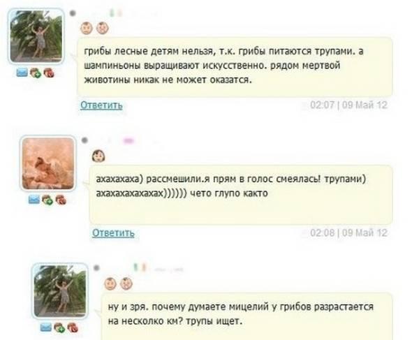 http://s9.uploads.ru/t/txrXZ.jpg