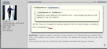 http://s9.uploads.ru/t/tyIiT.jpg