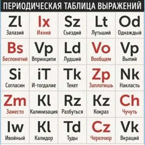 http://s9.uploads.ru/t/tzcNS.jpg