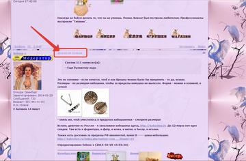 http://s9.uploads.ru/t/u0gPW.png