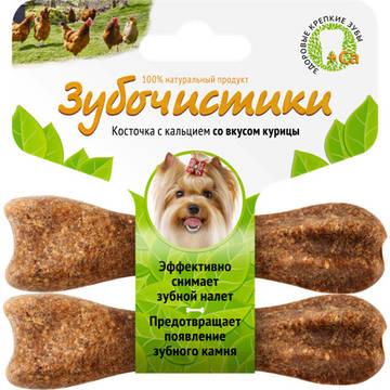 http://s9.uploads.ru/t/u2f0M.jpg