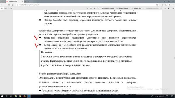 http://s9.uploads.ru/t/u8AIr.jpg