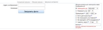 http://s9.uploads.ru/t/u94x7.png